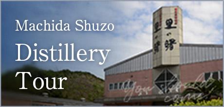 Machida Shuzo Distillery Tour