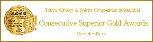 Tokyo Whisky and Spirits Competition2021 Best of the Best